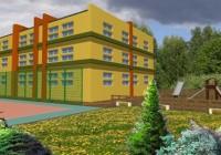 Projekt rozbudowy szkoły podstawowej w Lubawce